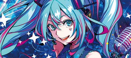 More Info for Hatsune Miku