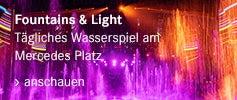 MeBe_Arena_WS_D_E_Teaser_Wasserspiel.jpg